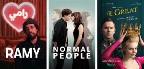 Title art for Ramy, Normal People, and The Great