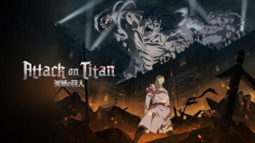 Title art for the anime series Attack on Titan