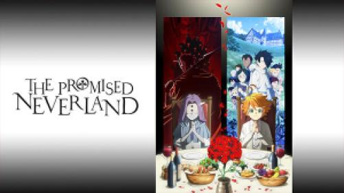Title art for the anime series The Promised Neverland
