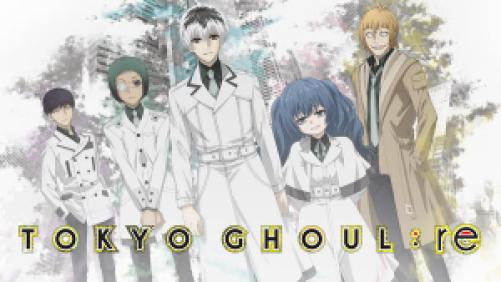 Title art for the anime series Tokyo Ghoul