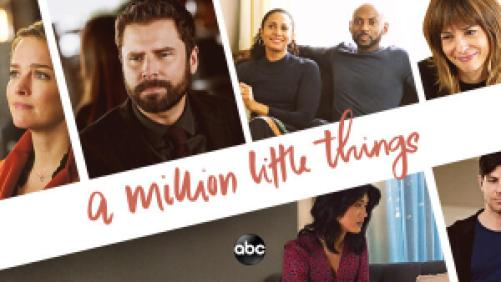 title art for the ABC series A Million Little Things.
